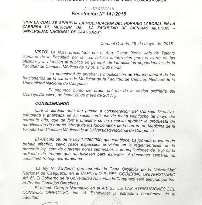 COMUNICADO SOBRE CAMBIO DE HORARIO LABORAL PARA ACTIVIDADES ADMINISTRATIVAS.